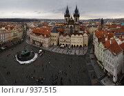 Купить «Прага. Староместская площадь», фото № 937515, снято 22 февраля 2009 г. (c) Марченко Дмитрий / Фотобанк Лори