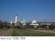 Купить «Панорама Дивеево», фото № 938759, снято 2 мая 2009 г. (c) Акимов Александр / Фотобанк Лори