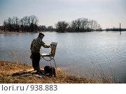 Художник (2009 год). Редакционное фото, фотограф Николайчук Антон / Фотобанк Лори