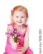 Купить «Девочка с букетом цветов», фото № 939391, снято 24 июня 2009 г. (c) Майя Крученкова / Фотобанк Лори