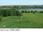 Купить «Вид на Москву-реку с холмов Коломенского лесопарка», фото № 940943, снято 27 мая 2009 г. (c) Erudit / Фотобанк Лори