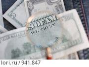 Купить «Обратная сторона американской стодолларовой купюры под увеличительным стеклом», фото № 941847, снято 20 января 2020 г. (c) AlphaBravo / Фотобанк Лори