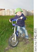Купить «Мальчик на прогулке», фото № 942851, снято 22 июня 2009 г. (c) Юлия Подгорная / Фотобанк Лори
