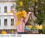 Купить «Девочка осень», фото № 945343, снято 11 октября 2008 г. (c) Зубко Юрий / Фотобанк Лори