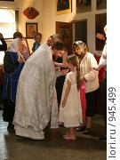 Купить «Крещение», фото № 945499, снято 28 мая 2009 г. (c) Абакумова Евгения / Фотобанк Лори