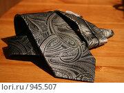 Купить «Галстук», фото № 945507, снято 12 июля 2008 г. (c) Абакумова Евгения / Фотобанк Лори