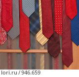 Купить «Мужские галстуки», фото № 946659, снято 24 июня 2009 г. (c) Руслан Кудрин / Фотобанк Лори