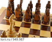 Купить «Шахматы», фото № 949987, снято 6 декабря 2007 г. (c) Сергей Галушко / Фотобанк Лори