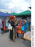 Купить «Кришнаиты. Праздник колесниц», эксклюзивное фото № 950807, снято 6 июня 2009 г. (c) lana1501 / Фотобанк Лори