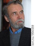 Купить «Владимир Маканин», фото № 954659, снято 3 марта 2009 г. (c) Александр Легкий / Фотобанк Лори