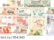 Купить «Деньги, фон», фото № 954943, снято 27 июня 2009 г. (c) Руслан Кудрин / Фотобанк Лори