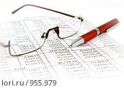 Купить «Финансовый отчёт с ручкой и очками», фото № 955979, снято 24 января 2008 г. (c) Сергей Плахотин / Фотобанк Лори
