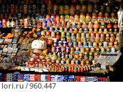 Купить «Матрешки», фото № 960447, снято 10 апреля 2009 г. (c) Синицын Игорь / Фотобанк Лори