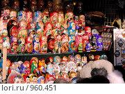 Купить «Матрешки», фото № 960451, снято 10 апреля 2009 г. (c) Синицын Игорь / Фотобанк Лори