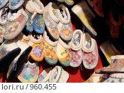 Купить «Домашние тапочки», фото № 960455, снято 10 апреля 2009 г. (c) Синицын Игорь / Фотобанк Лори