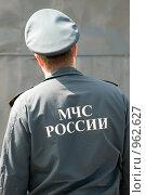 Купить «МЧС России», эксклюзивное фото № 962627, снято 25 июня 2009 г. (c) Александр Алексеев / Фотобанк Лори