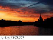Ночной силуэт Москвы (2009 год). Стоковое фото, фотограф Алексей Нестеров / Фотобанк Лори