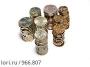 Монеты, изолированные на белом фоне. Стоковое фото, фотограф Андрей Сорокин / Фотобанк Лори