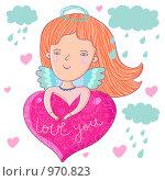 Купить «Ангел с сердцем», иллюстрация № 970823 (c) Юлия Григорьева / Фотобанк Лори