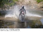 Купить «Прохождение водной преграды», фото № 970879, снято 4 июля 2009 г. (c) Коротеев Сергей / Фотобанк Лори