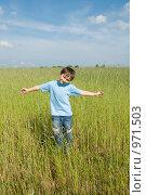 Купить «Мальчик в поле на фоне голубого неба», фото № 971503, снято 11 июня 2009 г. (c) Куликова Татьяна / Фотобанк Лори