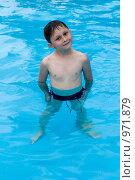 Купить «Мальчик в бассейне», фото № 971879, снято 24 июня 2009 г. (c) Куликова Татьяна / Фотобанк Лори