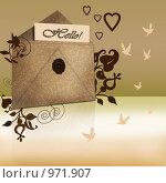 Фон с изображением конверта. Стоковая иллюстрация, иллюстратор Murashko Natali / Фотобанк Лори