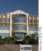 Купить «Офис туристического оператора Tez Tour в Хургаде», фото № 972779, снято 24 мая 2009 г. (c) Андрей Голубев / Фотобанк Лори