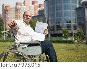 Купить «Проблемы инвалидов», фото № 973015, снято 19 августа 2018 г. (c) Зубко Юрий / Фотобанк Лори