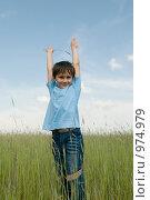 Купить «Мальчик в поле. Прыжок.», фото № 974979, снято 11 июня 2009 г. (c) Куликова Татьяна / Фотобанк Лори