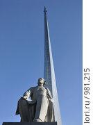 Купить «Основатель космонавтики», фото № 981215, снято 27 мая 2009 г. (c) Олег Рыбаков / Фотобанк Лори