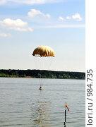 Купить «Приводнение парашютиста», фото № 984735, снято 12 июля 2009 г. (c) Андрияшкин Александр / Фотобанк Лори