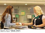 Купить «Регистрация на рейс в аэропорту Домодедово», фото № 984991, снято 12 июля 2009 г. (c) Екатерина Воякина / Фотобанк Лори