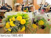 Купить «Цветы для школы», фото № 985491, снято 1 сентября 2008 г. (c) Vladimir Kolobov / Фотобанк Лори