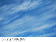 Облака. Стоковое фото, фотограф Журавлева Татьяна Владимировна / Фотобанк Лори