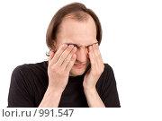 Купить «Боль в глазах», фото № 991547, снято 31 мая 2009 г. (c) Татьяна Гришина / Фотобанк Лори
