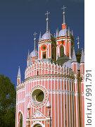 Купить «Церковь в Санкт-Петербурге», фото № 991791, снято 3 июля 2006 г. (c) Юрий Асотов / Фотобанк Лори