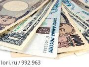 Купить «Валюта», фото № 992963, снято 23 июля 2009 г. (c) RedTC / Фотобанк Лори