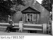 Купить «Житель города Талсы», фото № 993507, снято 19 августа 2018 г. (c) Александр Трушкин / Фотобанк Лори