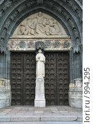 Купить «Городской пейзаж. Скульптура у кафедрального собора. (Уппсала, Швеция)», фото № 994295, снято 16 марта 2009 г. (c) Александр Секретарев / Фотобанк Лори