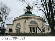 Купить «Городской пейзаж. Вид на церковь (Стокгольм, Швеция)», фото № 994383, снято 16 марта 2009 г. (c) Александр Секретарев / Фотобанк Лори