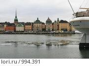 Купить «Городской пейзаж (Стокгольм, Швеция)», фото № 994391, снято 16 марта 2009 г. (c) Александр Секретарев / Фотобанк Лори
