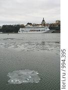 Купить «Паром в Стокгольме (Швеция)», фото № 994395, снято 16 марта 2009 г. (c) Александр Секретарев / Фотобанк Лори
