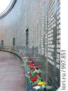 Купить «Хабаровск, стена памяти», эксклюзивное фото № 997851, снято 10 мая 2009 г. (c) Катерина Белякина / Фотобанк Лори