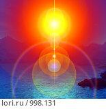Купить «Фантастический 3D-пейзаж. Таинственный свет», иллюстрация № 998131 (c) ElenArt / Фотобанк Лори