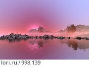 Купить «Утро. Фантастический 3D-пейзаж», иллюстрация № 998139 (c) ElenArt / Фотобанк Лори