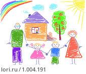 Моя семья. Стоковая иллюстрация, иллюстратор Гульнара Магданова / Фотобанк Лори