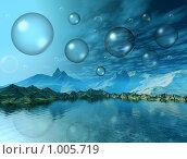 Купить «Фантастический 3d пейзаж. Мыльные пузыри», иллюстрация № 1005719 (c) ElenArt / Фотобанк Лори