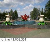 Фонтан в виде цветка. Город Альметьевск (2009 год). Редакционное фото, фотограф Проворов Артём / Фотобанк Лори