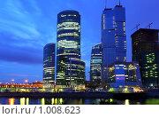 """Купить «""""Москва-Сити"""" ночью», фото № 1008623, снято 14 июля 2009 г. (c) Роман Сигаев / Фотобанк Лори"""